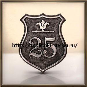 Металлическая номерная табличка НД-40